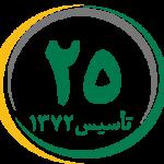 پروفیل لوله و قوطی اصفهان