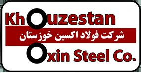 شرکت لوله و قوطیاصفهان, ورق اکسین خوزستان