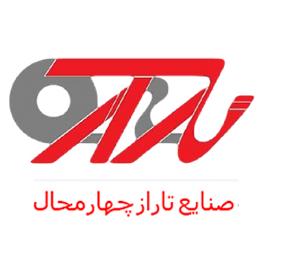 صنایع تاراز چهارمحال, عکس لوله و پروفیل,